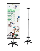 T Star Bunting Stand